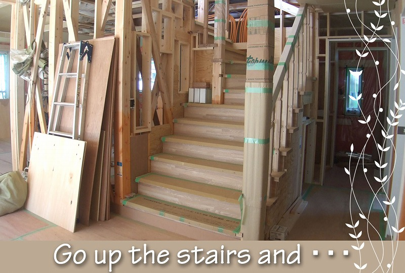 Up_the_stairs